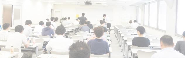 分かりやすく実践を可能とする不動産投資セミナー及び個別相談会開催中